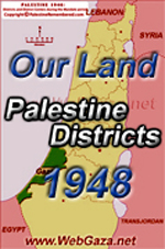 Palestine Districts 1948 - Our Land 1948