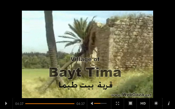 Tracing all That Remains of the Village of Bayt Tima.