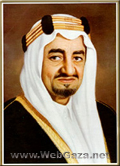 King Faisal bin Abdul Aziz - Was born in 1906 in Riyadh, the third son of a reigning monarch; five years after his father had captured Riyadh.