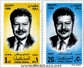 Ahmed Zewail - Egyptian chemist, winner of the 1999 Nobel Prize for his studies of the transition states of chemical reactions using femtosecond spectroscopy.