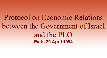Protocol on Economic Relations 1994 - Between the Government of the State of Israel and the PLO, Representing the Palestinian people.