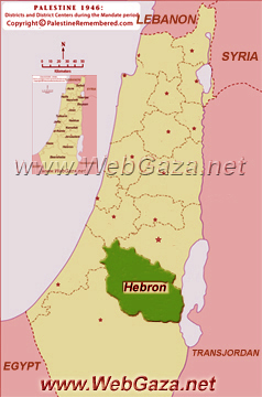 District of Hebron (Al-Khalil) - One of the Palestine Districts-1948, find here important information and profiles from District of Hebron (Al-Khalil).
