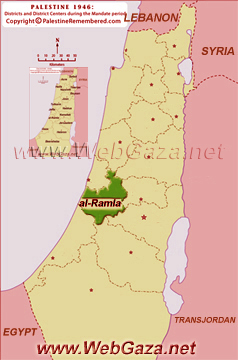 District of al-Ramla - One of the Palestine Districts-1948, find here important information and profiles from District of al-Ramla. Would you like to know about District of al-Ramla?