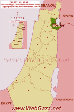 District of Tiberias (Tabariyya) - One of the Palestine Districts-1948, find here important information and profiles from District of Tiberias (Tabariyya).