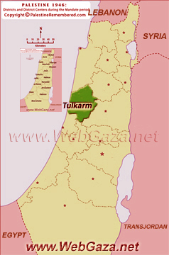 District of Tulkarm - One of the Palestine Districts-1948, find here important information and profiles from District of Tulkarm (Tulkarem).