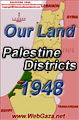 Palestine Districts 1948