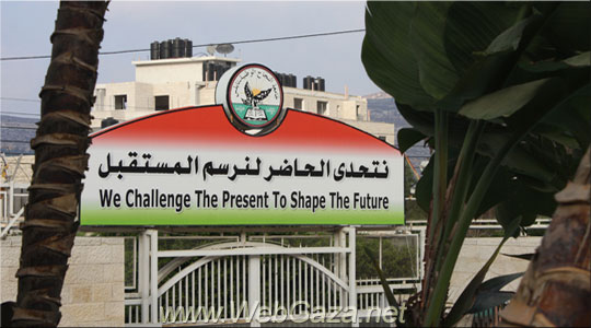 An-Najah National University - A Palestinian non-governmental public university governed by a board of Trustees. Located in Nablus, in the northern West Bank.