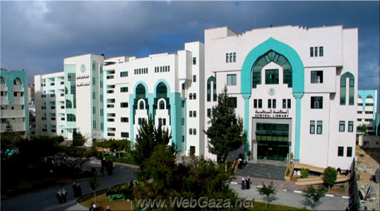 Islamic University of Gaza - An independent Palestinian university established in 1978 in Gaza City. IUG is a home to the well-planned programs.