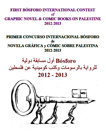 CONTEST of GRAPHIC NOVEL & COMIC BOOKS ON PALESTINE 2012-2013
