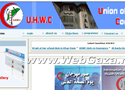 Union of Health Work Committees (UHWC)
