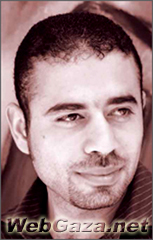 Mohamed Harb - Born in Gaza 1979, Mohamed Kamel Harb studied at the Faculty of Fine Arts at An-Najah University in Nablus, specialising in interior design and décor.