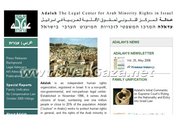 Adalah - An independent human rights organization, registered in Israel. It is a non-profit, non-governmental, and non-partisan legal center. Established in November 1996
