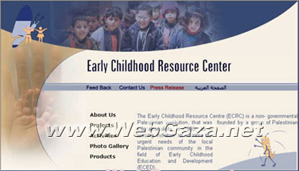 Early Childhood Resource Centre (ECRC) - A Palestinian NGO in Jerusalem. Dedicated to address the needs of the Palestinian community in the field of early childhood.
