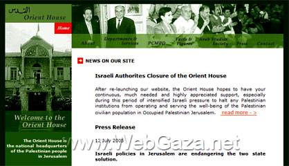 Orient House in Jerusalem - The Orient House is the Palestinian national gathering place for Palestinians in Occupied East Jerusalem.