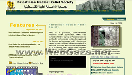 Palestinian Medical Relief Committees (PMRS) - A grassroots, community-based Palestinian health organization, was founded in 1979.