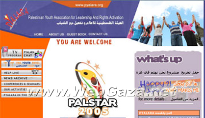 Palestinian Youth Association for Leadership and Rights Activation PYALARA - A communication and media-oriented Palestinian NGO established for Palestinian youth.