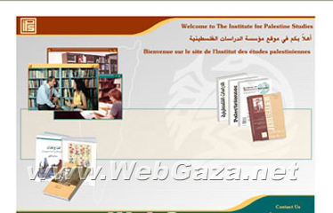 Institute for Palestine Studies (IPS) - Exclusively devoted to documentation, research, analysis, and publication on Palestinian affairs and the Arab-Israeli conflict.