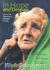 Title: In Hope and Despair, Author: Mia Grondahl, Category: Books, Paperback: 144 pages, Publisher: American University in Cairo Press.