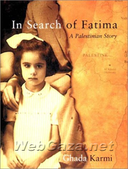 Title: In Search of Fatima, Author: Ghada Karmi, Category: Books, Hardcover: 288 pages, Publisher: Verso.