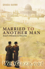 Title: Married to Another Man, Author: Ghada Karmi, Category: Books, Hardcover: 328 pages, Publisher: Pluto Press.