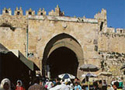Bab El-Amud (Damascus Gate) - The largest of the Old City's seven gates. The name, Bab El-Amud (Gate of the Column) dates back to the time when Hadrian conquered Jerusalem.