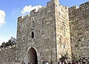 Bab El-Sahireh (Herod's Gate) - The name of this gate translates as (the Gate which watches) or (flower Gate).