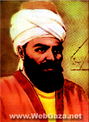 al-Farghani - Abu'l-Abbas Ahmad al-Farghani, born in Farghana, was one of the most distinguished astronomers in the service of al-Mamun and his successors.