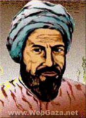 Ibn al-Nafis - A famous Damascene physician, was born in 607 A.H. of Damascus. He donated his library of books to Baghdad's al-Mansour Hospital.