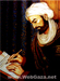 Ibn Sina - Abu Ali al-Hussain Ibn Abdallah Ibn Sina was born in 980 C.E. at Afshana near Bukhara. The young Bu Ali received his early education in Bukhara.